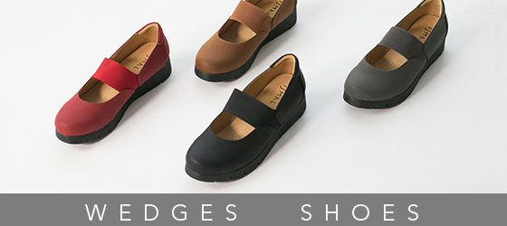 banner small - wedges shoes